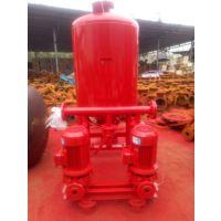 喷淋系统消火栓泵XBD20-60-HY 恒压切线泵XBD20-65-HL 不锈钢叶轮