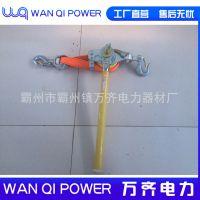 绝缘紧线器 绝缘紧线器 拉紧器 紧绳器 卡线器 电力工具机具