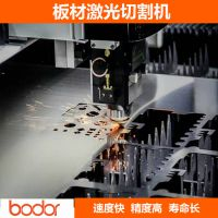 北京钢板激光切割机 切割无毛刺无挂渣