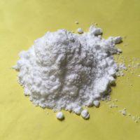 北京康普汇维厂家供应分析纯磷酸二氢钙