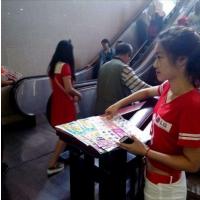 平湖广告单派发公司 街上发传单 哪里提供礼品派发