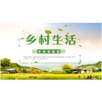 """""""乡村体验 自力更生"""" 山区冬令营——5天4夜(自力更生)"""