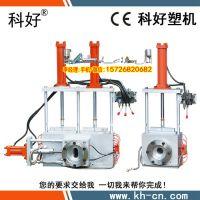 双模头塑料造粒机模头300型电动机模头余姚模头液压模头余姚科好销售液压换网器