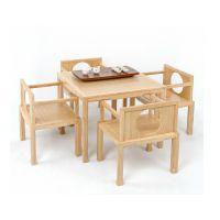 重庆新中式实木茶桌椅组合简约现代茶室禅意功夫泡茶台家具定制