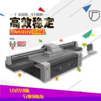 广州平板打印机工厂手机壳喷绘彩印机 高精度喷绘机