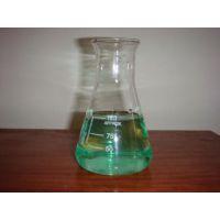 厂家直销蓝星常温磷化液 除油 除锈 磷化 钝化四合一磷化液 现货供应