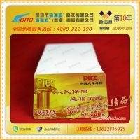 深圳家具质量保证卡,售后服务保修卡,PVC保修卡