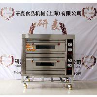 二层四盘不锈钢|休闲食品|西点|烤箱