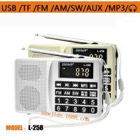 miniSpeaker L-258插卡音箱FM/AM/SW多波段收音机自动搜存台插卡MP3超强收音