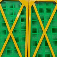 新型建筑外挂网片/爬架网/全钢爬架网/提升架网片