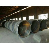灵煊牌1820*16大口径螺旋焊管标准正品材质Q235