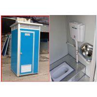 法利莱住人集装箱活动房、彩钢板移动卫生间定制