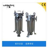 广旗厂家直销江苏不锈钢袋式过滤器 南京市循环水电镀废水污水过滤器