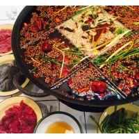 专注于餐饮火锅调料研发、生产、销售、委托加工为一体的四川巴蜀印象食品