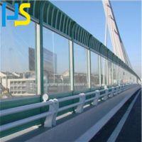 厂家直销微孔状铁路声屏障-玻璃棉隔音屏