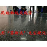 广州水泥地面起砂了有什么好的处理方法