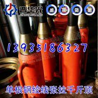 黑龙江哈尔滨桥梁张拉机预应力27吨千斤顶高压电动油泵晋华光张拉机具