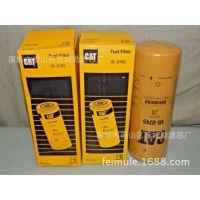 卡特 1R-0749 卡特324D 330D 336D CAT 1R-0762 柴油滤清器滤芯