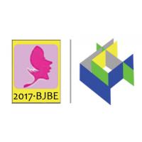 2017第31届北京美博会