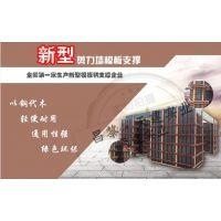 国内模板支撑行业***权威的新型建材供应商_河北天建实业公司