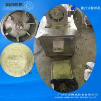 超细不锈钢万能粉碎机除尘+水冷低温食品添加剂粉碎机