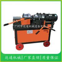 厂家直销达通HGS-40螺纹滚丝机 钢筋滚丝机