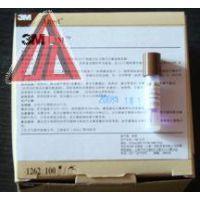 中西 嗜热脂肪芽孢杆菌生物指示剂 型号:BAJL-ATCC7953库号:M3956