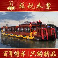 江苏木制画舫船制造厂销售各种尺寸画舫船大型水上餐饮船