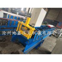 278围挡板设备地鑫机械厂直销彩钢瓦机器 隔离挡板压型机