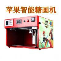 在青岛济宁哪有卖糖画机日照糖画机行情及介绍