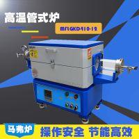 电阻丝高温加热炉硅碳棒箱型高温炉硅钼棒高温热处理炉微型高温烧结炉
