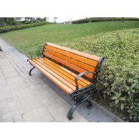 振兴 【厂家批发】耒阳荐优惠的无靠背钢木休闲椅 塑木椅定制