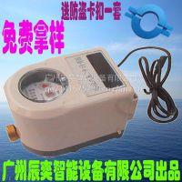 澡堂智能IC卡水控机生产厂家广州辰奕智能设备IC卡水表刷卡系统插DN15表多卡水表智能水控器全铜