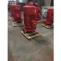 贵州众度泵业消火栓消防泵 XBD3.8/24.2-100L-200B 15KW 铸铁