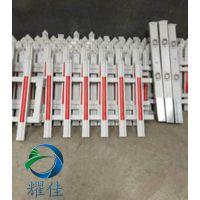 pvc花草绿化护栏 PVC护栏厂家 安装快捷运输方便