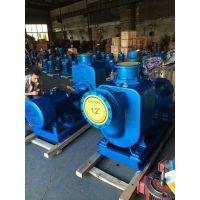 防腐蚀自吸泵 40ZX-10-40 4KW-2P 甲醇自吸泵甘肃众度泵业