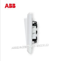 ABB墙壁开关代理一位单控开关 10AX
