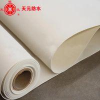 天元防水正规厂家生产热塑性聚烯烃类TPO防水卷材
