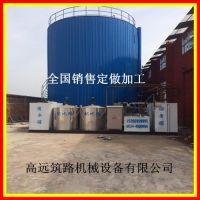 黑龙江安达市销售10-25吨改性沥青设备