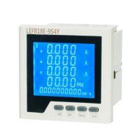 罗尔福LEF818E-9S4Y三相多功能网络仪表液晶显示三相电流电压表