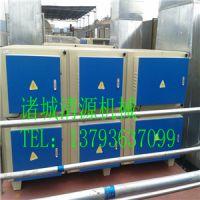 质量可靠 等离子光解净化器 净化设备 清源环保物美价廉