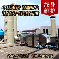 杭州中环喷淋吸收塔/废气处理设备,工业废气处理领跑者,企业信赖之选!