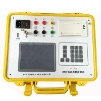 HKCP-T一体式电流电压互感器现场校验仪——华电科仪