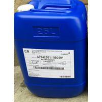 供应 科莱恩防冻液Antifrogen 工业级防冻液 低价批发