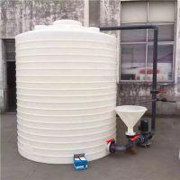 全新料滚塑5吨10吨20吨30吨塑料水箱