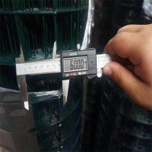 圈地绿色铁丝围栏网1.5*30米价格果园栅栏优盾金属护栏网多钱