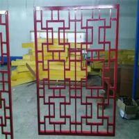 造型定制铝型材户外幕墙镂空雕花铝单板厂家