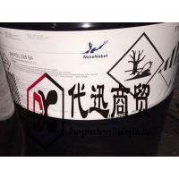 水性除油剂用表面活性剂Berol226 阿克苏Berol226瑞典阿克苏Akzonobel