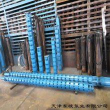 天津东坡泵业 不锈钢立式深井泵供应商 下吸式 潜水泵 大流量 高扬程 耐高温