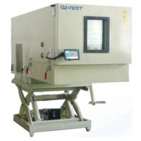 三综合试验箱 台湾 全一 T-AHL系列 温湿度抗振动